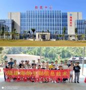 7月21日公司团建——龙门镇溪瑶山水瑶
